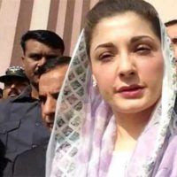 JIT report irrelevant to NAB case, Maryam records statement