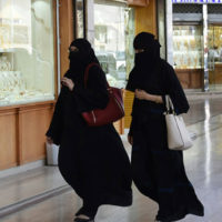 Saudi Arabia seeks to criminalise sexual harassment