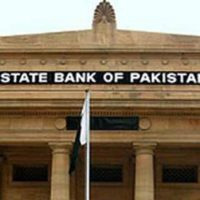 Banks To Remain Closed Today Due To Zakwat Deductions