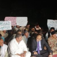 Interior minister assures Hazara community of security