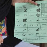 ECP decides to not publish additional ballot papers for general elections 2018