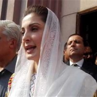 Avenfield reference: Maryam Nawaz continues to record statement in court