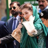 Zia's letter cannot be made part of judicial record as evidence: Maryam