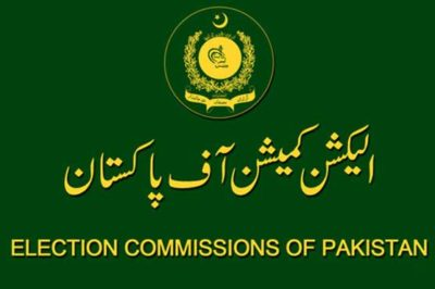 Changes in nomination papers: ECP to file petition in SC today