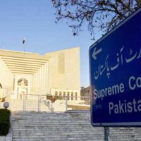 SC grants one-month extension to NAB court for trial against Sharif family