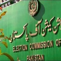 Election candidates submit Rs490.2 millions security in national treasury