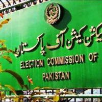 Covering candidates of disqualified contestants in General elections 2018