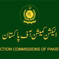 ECP suffers administrative crisis, may influence general elections 2018