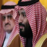 Saudi Arabia: a year of change with a new crown prince