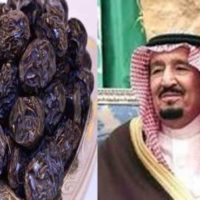 Saudi Arabia gifts 150 tons dates to Pakistan