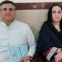 Daniyal Aziz decides to field his wife for 2018 general elections