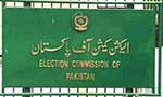 General Elections 2018: Filing of nomination papers continues on second day