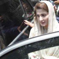 RO approves Maryam Nawaz's nomination paper for NA-127