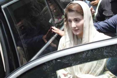 RO approves Maryam Nawaz's nomination paper for NA-127