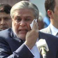 NAB summons Ishaq Dar over providing alleged illegal contract of 4G service