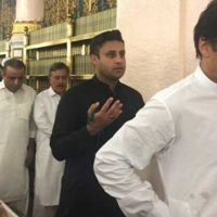 Interim PM seeks report over excluding Zulfi Bukhari's name from ECL