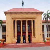 Caretaker CM: Matter forwarded to parliamentary committee