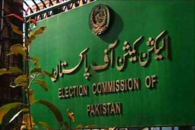 Elections 2018: ECP to release code of conduct for foreign observers