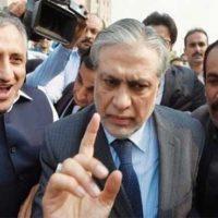 Accountability court adjourns Ishaq Dar corruption case till June 13