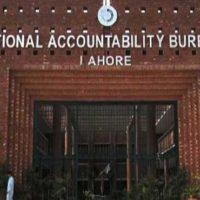 Saaf Pani case: Shehbaz Sharif's representative submits reply in NAB
