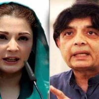 No rapprochement as PML-N fields candidates against Nisar