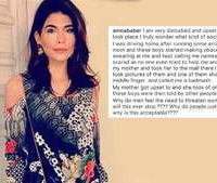 Amna Babar bashes harassers in viral Instagram post