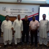 Group photo of sports journalists along with Secretary Pakistan Sports Writers Federation Mr. Zahid Farooq Malik
