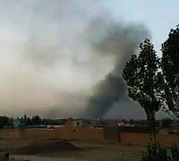 US launches airstrikes as Taliban attack Afghan city