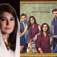 Reham Khan criticises 'Cake' Oscar submission
