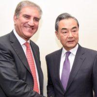 Conspiracies to incite disharmony in Pak-China ties will fail: Chinese FM