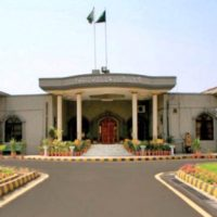 IHC seeks replies in NBP president's case