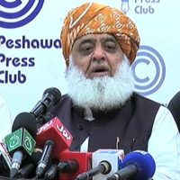 Fazlur Rehman terms PM, CMs 'fake'