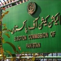 ECP to decide fate of votes cast by overseas Pakistanis