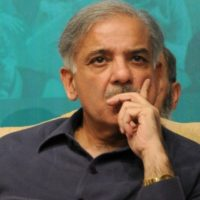 Shehbaz Sharif's remand extended by 14 days in Ashiana scam case