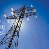 ECC defers decision on hike in power tariff