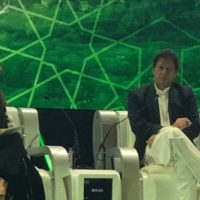 Govt striving for investor friendly environment, says PM Imran at Riyadh conference