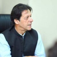 PM directs ministry to reduce electricity tariff