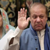 SC constitutes bench on NAB's appeal challenging suspensions of Sharifs' jail term