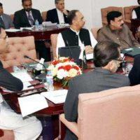 ECC to discuss matters related to power sector today