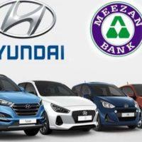 Meezan Bank signs agreement with Hyundai Nishat Motor