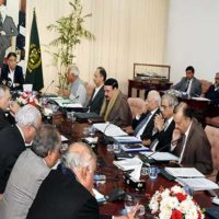 ECC approves Rs1,066m grant to clear dues to families of deceased PSM employees