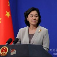 China 'willing to assist Pakistan for country's social uplift'