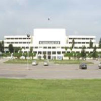 Cabinet Division issues new list of Federal Cabinet members
