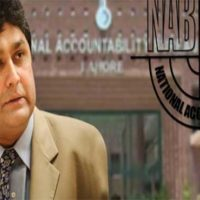 Fawad Hassan Fawad ready to discuss plea bargain with NAB