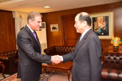 Chinese Vice Foreign Minister Called on Foreign Minister Shah Mahmood Qureshi