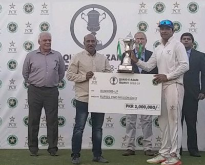 HBL beat SNGPL in test match at UBL SPORTS COMPLEX, KARACHI